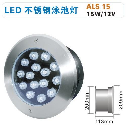 泳池灯系列-LED不锈钢泳池灯